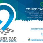 Convocatoria de Proyectos: «Universidad y Desarrollo Local 2017»