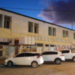 Se revitaliza el proyecto del ex Hotel Ibarra