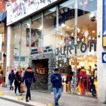 Desde la Cámara de Comercio de Ushuaia señalaron que las ventas no se levantan más allá del 27%