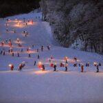 Fiesta del Invierno Fan de la Nieve 2021